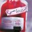 عزاداران سید الشهدا در استان تهران برای اهدای خون به این مرکز مراجعه کنند