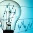 اولین صندوق پروژه در بورس انرژی با موفقیت پذیره نویسی شد