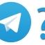 یک منبع آگاه: شایعه تعیین تکلیف تلگرام تکذیب می شود / اصلا امروز جلسه ای در شورای عالی فضای مجازی نبود