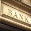 نظر یک کارشناس مسائل بانکی در خصوص تاثیرات احتمالی نقض برجام از سوی ترامپ: نقض برجام از سوی آمریکایی ها بر روی رفتار بانک های اروپایی تاثیر خواهد گذاشت / بازار ارز هم در کوتاه مدت مدیریت می شود، اما...
