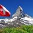 وزارت خارجه سوییس: از بابت سخنان ترامپ متاسفیم / سیاست های سوئیس با صحبت های او تغییر نمی کند