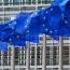 بیانیه اتحادیه اروپا درباره برجام: اتحادیه اروپا مصمم به حفظ برجام است، رئیس جمهور آمریکا بداند و...