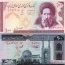 ۱۰ تومانی و ۲۰ تومانی از اقتصاد ایران خارج می شوند