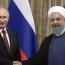دیدار پوتین با روحانی در تهران... / تصاویر