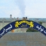 مزایده «فیبر ایران» برای بار سوم