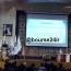 سومین همایش مالی اسلامی/ شاپور محمدی: سرمایه گذاران خارجی را جذب می کنیم