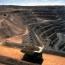 نوبت سهامداران شرکت های معدنی هم رسید ؛ این بار آن ها پولدار شدند...