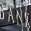 یک عضو کمیسیون اقتصادی مجلس: نظام بانکی به هیچ وجه در خدمت تولید نیست / برخی بانک ها شرکت های صوری هم زدند، برا دور زدن نرخ سود