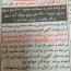 آغاز فروش دارایی های مازاد در کارتن ایران