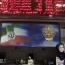 اینجا بورس تهران ؛ اگر آمریکا از برجام خارج شود چه می شود!؟