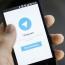 واکنش نمایندگان مجلس به یک شایعه؛ تلگرام تا فردا رفع فیلتر می شود، آری یا نه؟