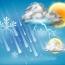 بارش برف و باران در برخی استانهای غربی و جنوبی کشور/ سرمای زیر صفر درجه در ٨ استان