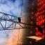 بورس انرژی ایران در آینه قوانین