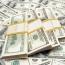 نوسان کالاها با چرخش دلار