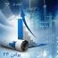 تعیین تکلیف بازار با نسخه دلار حداقل ۴۵٠٠ تومانی!