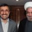 احمدی نژاد چگونه دلار را کنترل می کرد و روحانی چطور!؟