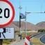 کاهش حداکثر سرعت در آزادراهها از ۱۲۰ به ۱۱۰ کیلومتر منتفی شد