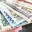 ارز در بازار دلالان چند قیمت می خورد؟