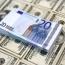 بهای دلار آمریکا افزایش یافت