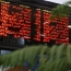 رشد اندک قیمت ها در بازار سهام تحت تاثیر افزایش نرخ ارز