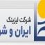 تقسیم سود ٣٠ تومانی در مجمع لیزینگ ایران و شرق