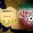 وزارت خزانهداری آمریکا در تدارک بازگرداندن تحریمهای ضد ایرانی