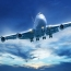 قشم ایر: به خاطر دستور مقامات هواپیمایی ترکیه، پروازهای ما به سه شهر این کشور متوقف می شود