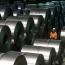 بازار گرم ورق های فولاد مبارکه