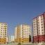 سختی خرید مسکن در تهران چیست؟