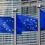 قول اتحادیه اروپا به ایران