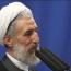 امام جمعه تهران خطاب به دولت: در مذاکره با اروپا زیر بار ننگ نروید