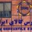 تأمین مالی ١٠٠ میلیارد تومانی صنعت پتروشیمی در بورس کالا