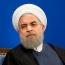 واکنش روحانی به سخنان وزیر خارجه آمریکا: شما چه کاره هستی که درباره ایران و جهان تصمیم بگیری؟