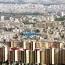 منشاء کمیابی خانه های نقلی در تهران