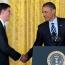 دولت اوباما برای تبدیل ارز به ایران مجوزی پنهانی داده بود