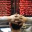 افت شدید سود در یک شرکت سرمایه گذاری