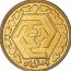 رئیس سازمان بازرسی: بیش از ٧ میلیون و ۶٠٠ هزار ثبت نام سکه داشتیم