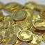 توضیحات معاون اقتصادی بانک مرکزی درباره فروش اوراق سکه در بازار بورس