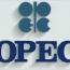 نماینده ایران در هیات عامل اوپک: درخواست عربستان برای افزایش تولید نفت اوپک وتو می شود