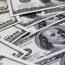 یک مقام مسئول در بانک مرکزی: منشأ جهش نرخ ارز و سکه، تحریم های جدی احتمالی آمریکاست