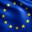 اتحادیه اروپا: قوانین مسدود ساز تحریم های آمریکا علیه ایران از فردا اجرایی می شوند