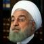 روحانی: مردم امسال فشارهای شدید و ناملایمات زیادی داشتند