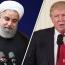 تحلیل «شورای آتلانتیک» از واکنش ها در تهران به پیشنهاد ترامپ؛ تهران هنوز پیشنهاد مذاکره واشنگتن را رد نکرده / تندروها منتظر فرصتی برای کنار زدن روحانی هستند