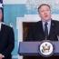 پمپئو به همراه نماینده ویژه آمریکا در امور خلع سلاح هستهای برای چهارمین بار به کره شمالی میرود / دیدار با کیم جونگ اون در هالهای از ابهام