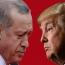 ترامپ: اردوغان، ناامیدم کردی!
