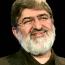 علی مطهری در پایان جلسه علنی امروز مجلس: می رویم تعطیلات