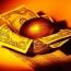 بازدهی های فوق جذاب در صندوق های طلا ؛ تا ١٨٠ درصد در ۶ ماه!! / از سودهای ثابت «فیکس اینکام» ها چه خبر؟؟