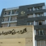 تیپیکو ۵ شرکت خود را به بازار سهام می آورد