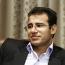 تغییر مدیرعامل بورس تهران پس از یک دهه
