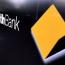 اطلاعات هزاران مشتری ۶ بانک بزرگ استرالیا سرقت شد
